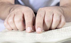 Garantías para personas ciegas debieron tramitarse como ley estatutaria http://musaabrahambesailefayadblog.wordpress.com/2014/08/13/garantias-para-personas-ciegas-debieron-tramitarse-como-ley-estatutaria/