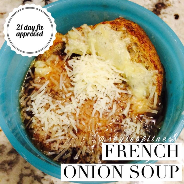 Today I share a YUMMY 21 day fix extreme approved recipe - clean FRENCH onion soup.