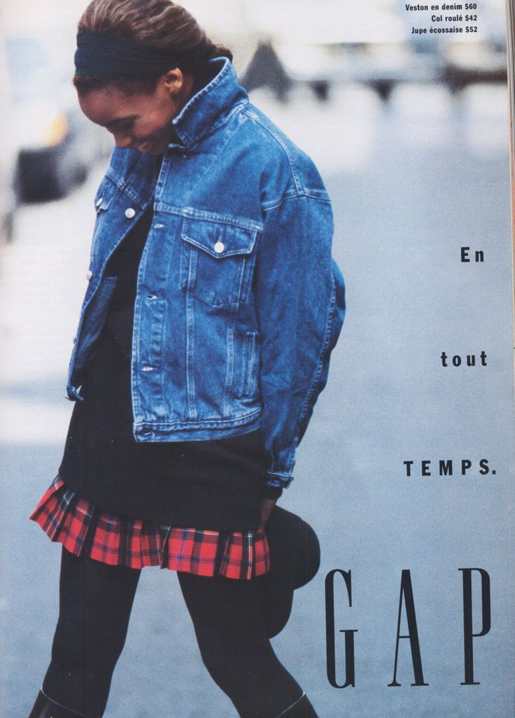 Beverly Peele for GAP ad, 90s