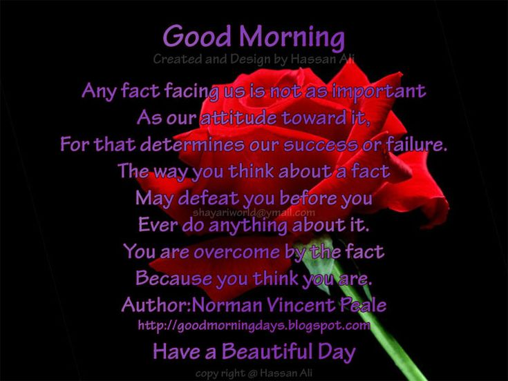 Good Morning Monday Quotes For Someone Special