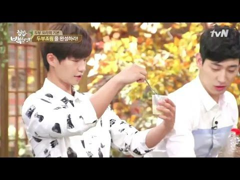 Song Jae Rim - 2015 27th October Cooking cut (HCMB) - YouTube