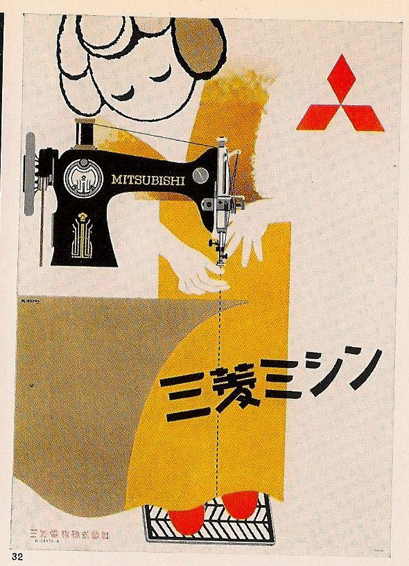Hiroshi Ohchi (1908 - 1974).
