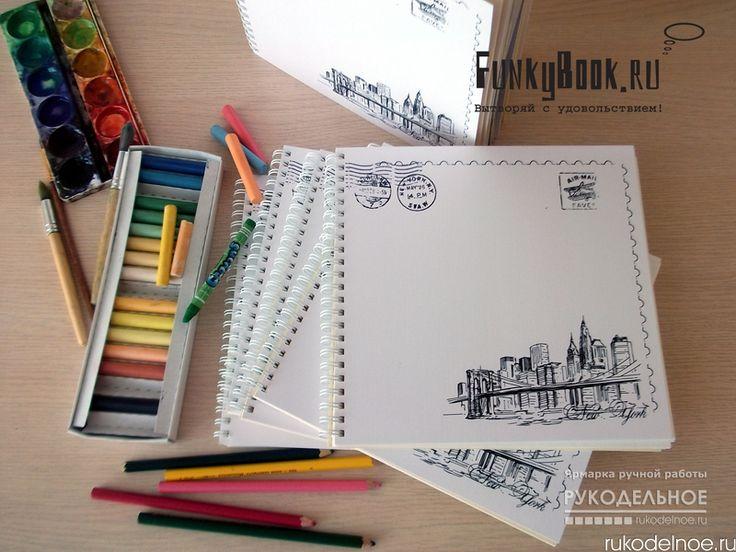 Великолепнейший дизайнерский cкетчбук Бруклинский мост от автора Калугина Анастасия.  Cкетчбук для акварели, карандаша, линеров, ручек. Cостоbn из трех видов плотной светлой бумаги: бумага с эффектом золотистого свечения, имеющая пористую фактуру, кремовая и белая бумага с льняной фактурой, а также белоснежная перламутровая бумага. Подходит для всех техник рисования, а также может служить основой для скрапальбома. Формат альбома 200*200 мм. Ручная работа. Цена 570 руб. Заказать данную работу…