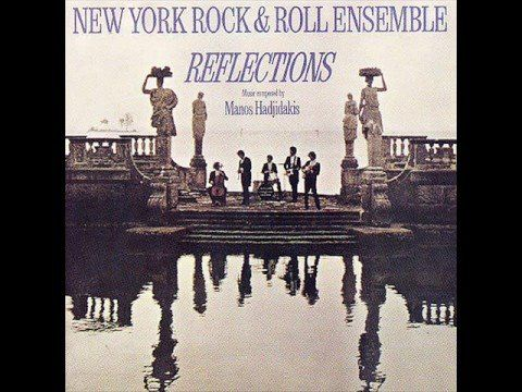 New York Rock & Roll Ensemble (Manos Hadjidakis) - The Day