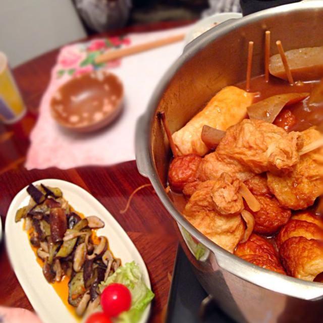 味噌おでん 茄子とキノコのオイル焼き 今日は名古屋めしの味噌おでんでーす‼︎(๑´ڡ`๑) - 7件のもぐもぐ - 今日の晩御飯(๑´ڡ`๑) by まゆみ