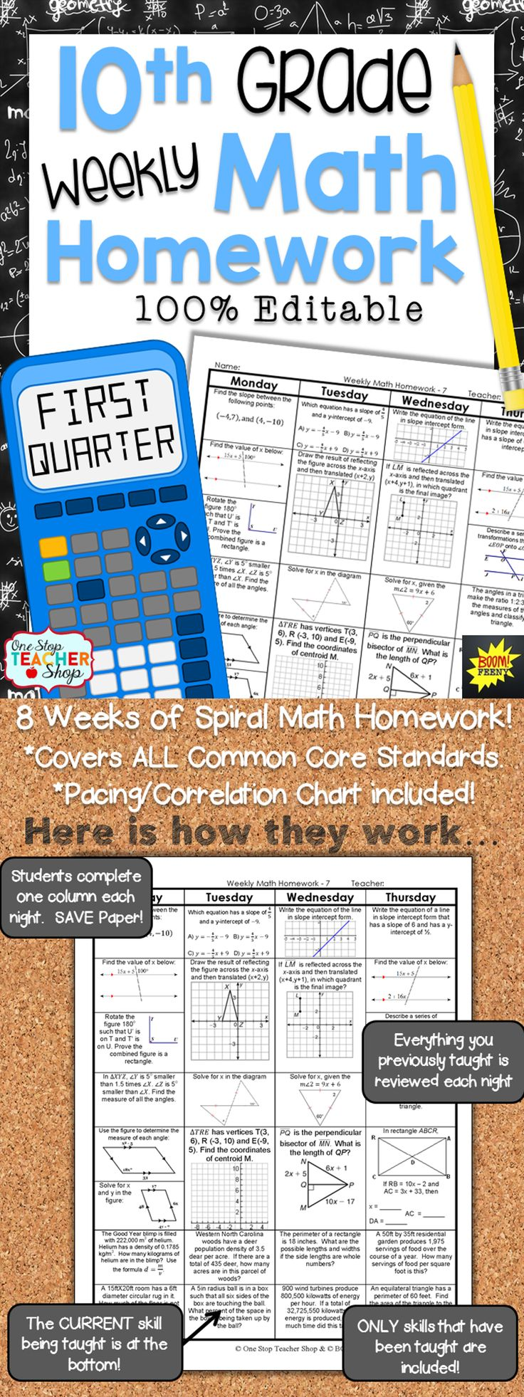 TENTH GRADE Geometry Spiral Math Homework, Warm up, or Math Review for the FIRST QUARTER!! -- 100% EDITABLE -- Aligned with the High School Common Core Geometry Standards. ANSWER KEYS included. Paid