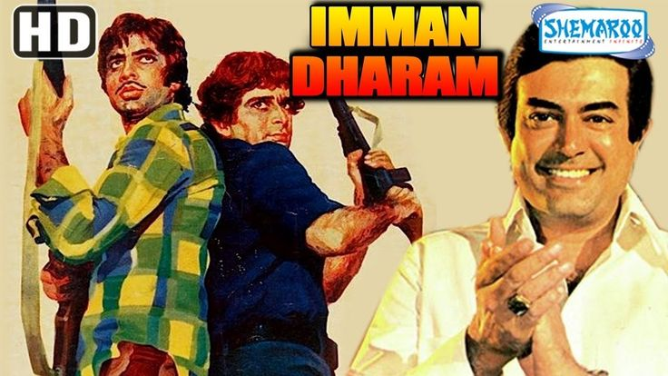 Watch Immaan Dharam - Amitabh Bachchan, Shashi Kapoor, Sanjeev Kumar - Superhit Hindi Movie(Eng Subs) watch on  https://free123movies.net/watch-immaan-dharam-amitabh-bachchan-shashi-kapoor-sanjeev-kumar-superhit-hindi-movieeng-subs/