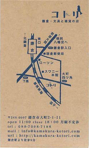 【用紙】モダンクラフト/ウラ【色】紺