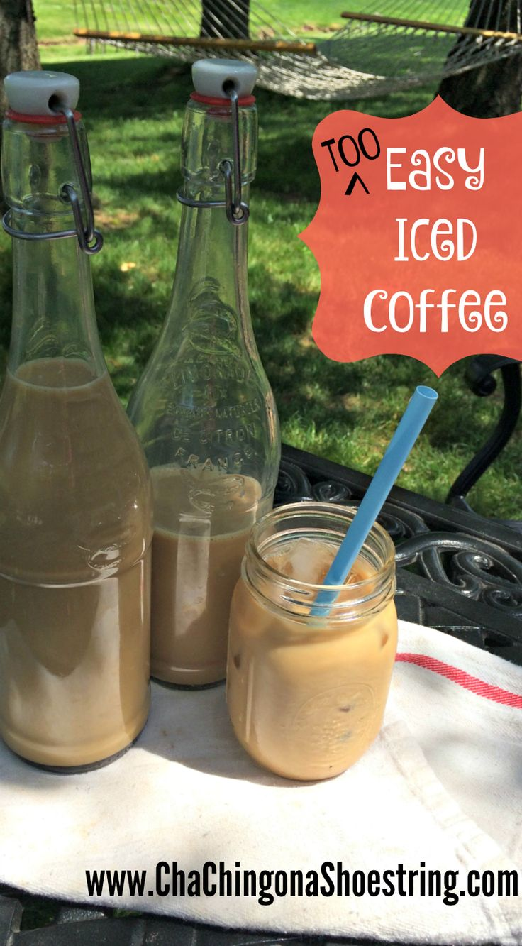 Too Easy Iced Coffee Recipe - there is a secret ingredient in this recipe that you've GOT to try. It's simple AND delicious! Perfect treat on a hot summer day.