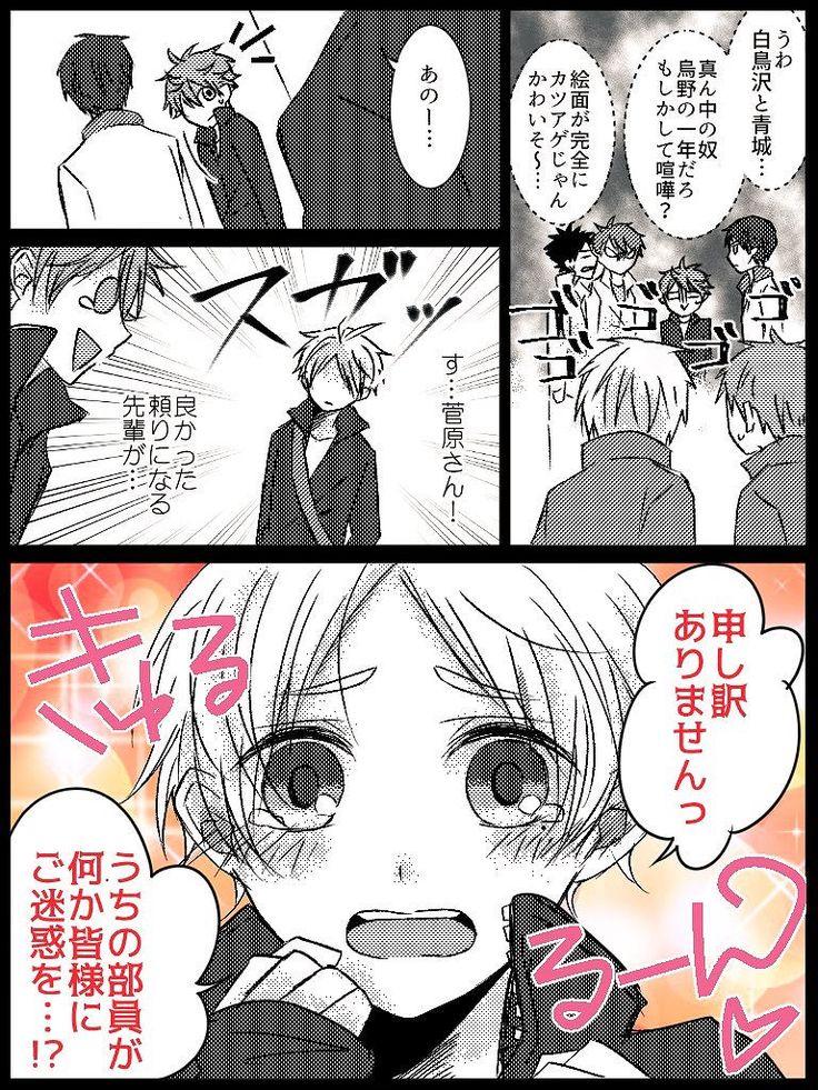 メディアツイート: ちゆ(@cmak_5)さん | Twitter