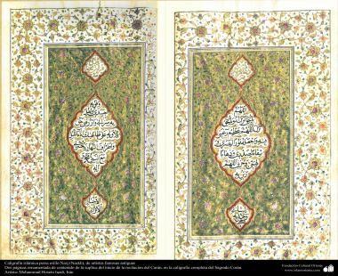Caligrafía islámica persa estilo Nasj (Naskh) de artistas famosas antiguas -108