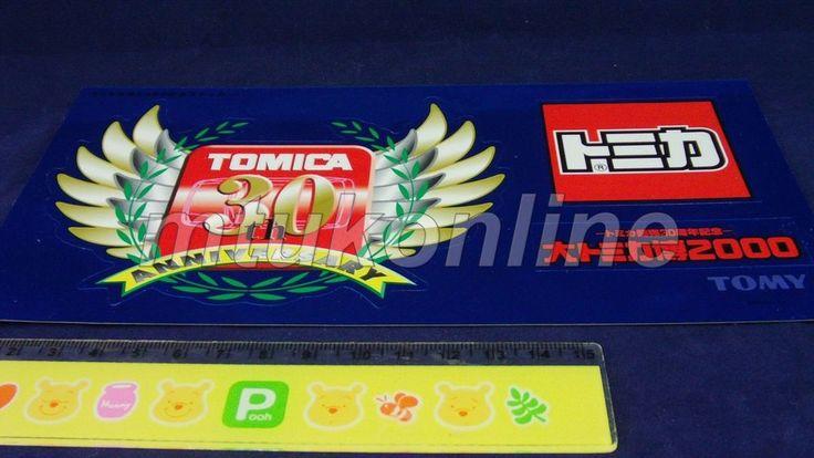 TOMICA STICKER | MEMORIAL | 30TH ANNIVERSARY | TOMICA EXHIBITION 2000
