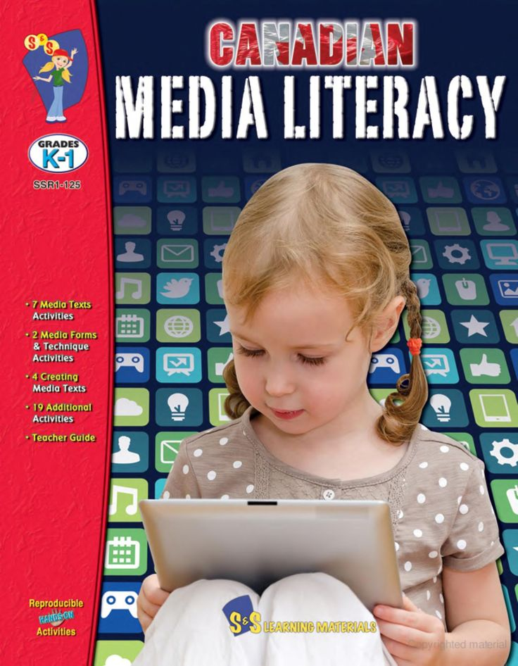 Canadian Media Literacy, Grades K-1