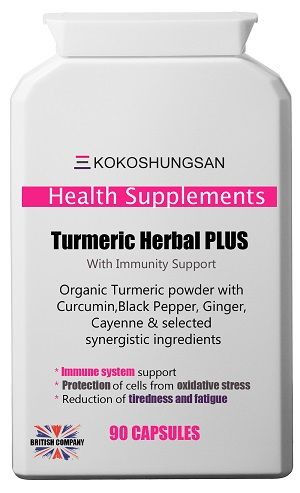 KOKOSHUNGSAN Turmeric Herbal PLUS