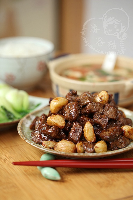 Blackpepper Beef with Garlic ---- 黑蒜子牛肉粒