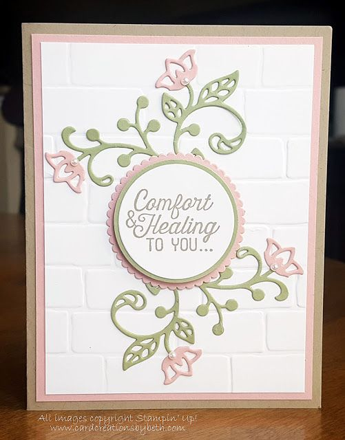 Inspiration: I had used the Flourishing Phrases stamp set on another card, but I really wanted to use the beautiful flourish from from the Flourish Thinlits. This one turned out to be a little tric