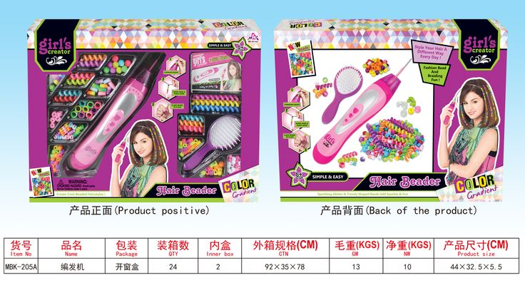 #Young #Lady #ladies #girl girls #craft #hair #toys