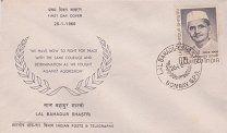 #КПД Индия Лал Бахадур Шастри М406 СГ Бомбй 26 1 66 80ня - 120 р. #  Лал Бахадур родился в г. Мугхалсараи (современный штат Уттар-Прадеш). Чтобы принять участие в движении пассивного сопротивления Махатмы Ганди в 1921 начал обучение в националистическом частном университете в Каши. После его окончания он получил звание Шастри то есть учёный. В общей сложности провёл в заключении 9 лет (в частности с 1940 по 1946 за участие в движении Сатьяграха). После провозглашения независимости Индии стал…