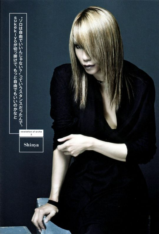 Shinya, Dir en grey,
