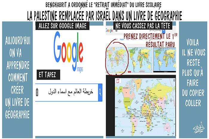 Sadki (2016-09-18) Algérie:  Benghebrit a ordonné le retrait immédiat du livre scolaire: La Palestine remplacée par Israël dans un livre de géographie