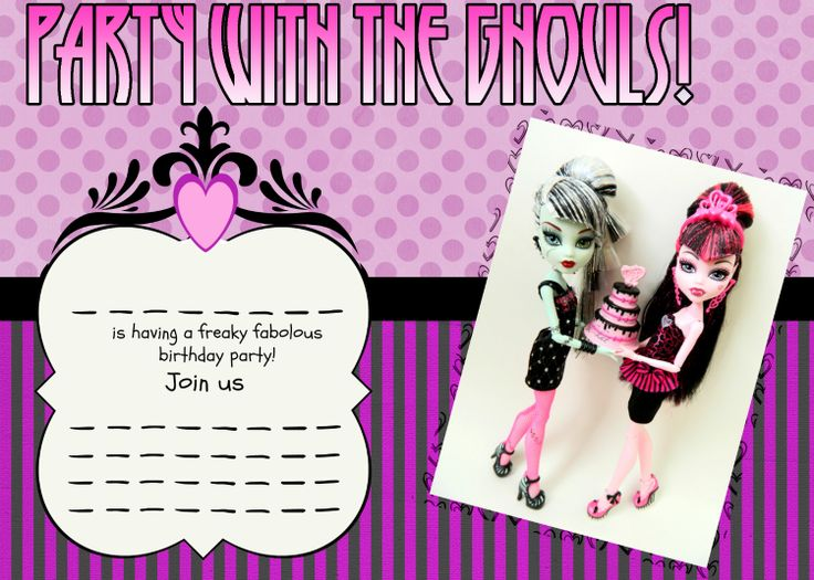 Free Printable Monster High Party Invitation - Itsy Bitsy Fun