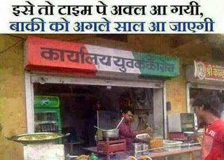 Bad News for Congress. Congress after 2014