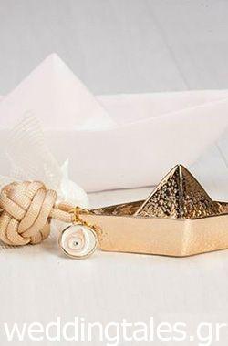 Μπομπονιέρες Γάμου: Καλοκαιρινή μπομπονιέρα γάμου