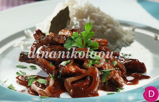 Μοσχαράκι στο τηγάνι με κρεμμύδια και ρύζι μπασμάτι | Dina Nikolaou
