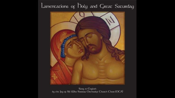Greek Orthodox Lamentations of Holy and Great Saturday (in English)