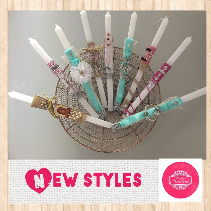 Latest release of 2017 Easter Candles are available now. Which one will you choose?
