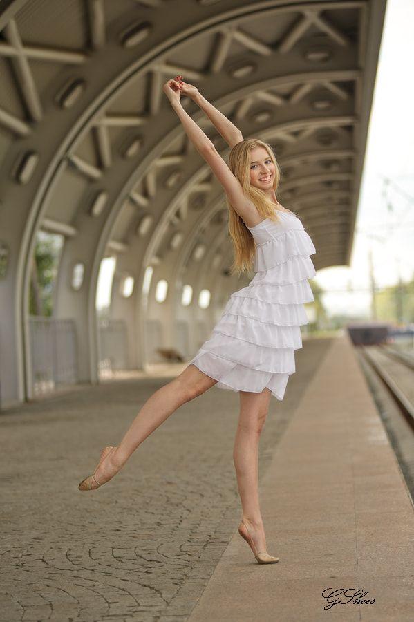 на станции -