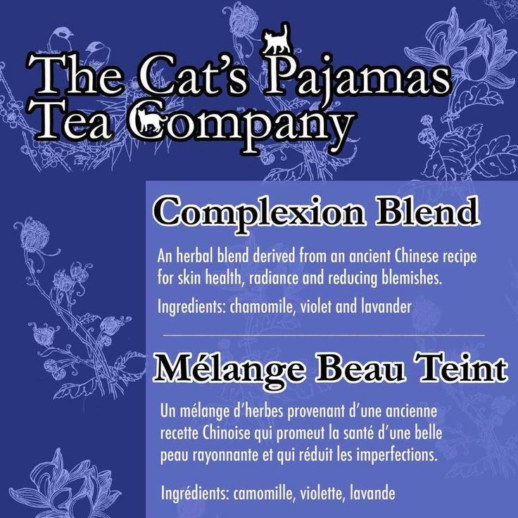 Complexion Blend  An herbal blend derived from an ancient Chinese recipe  for skin health, radiance and reducing blemishes.  Ingredients: chamomile, violet and lavander