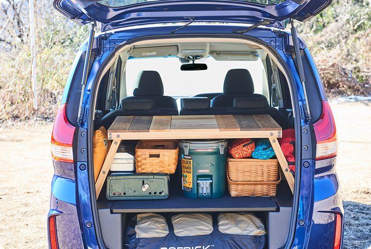 クルマのラゲッジにちょうどいいサイズのテーブルをdiy こだわりギア工房 Diy Hondaキャンプ 車 内装 Diy キャンプ 車 収納