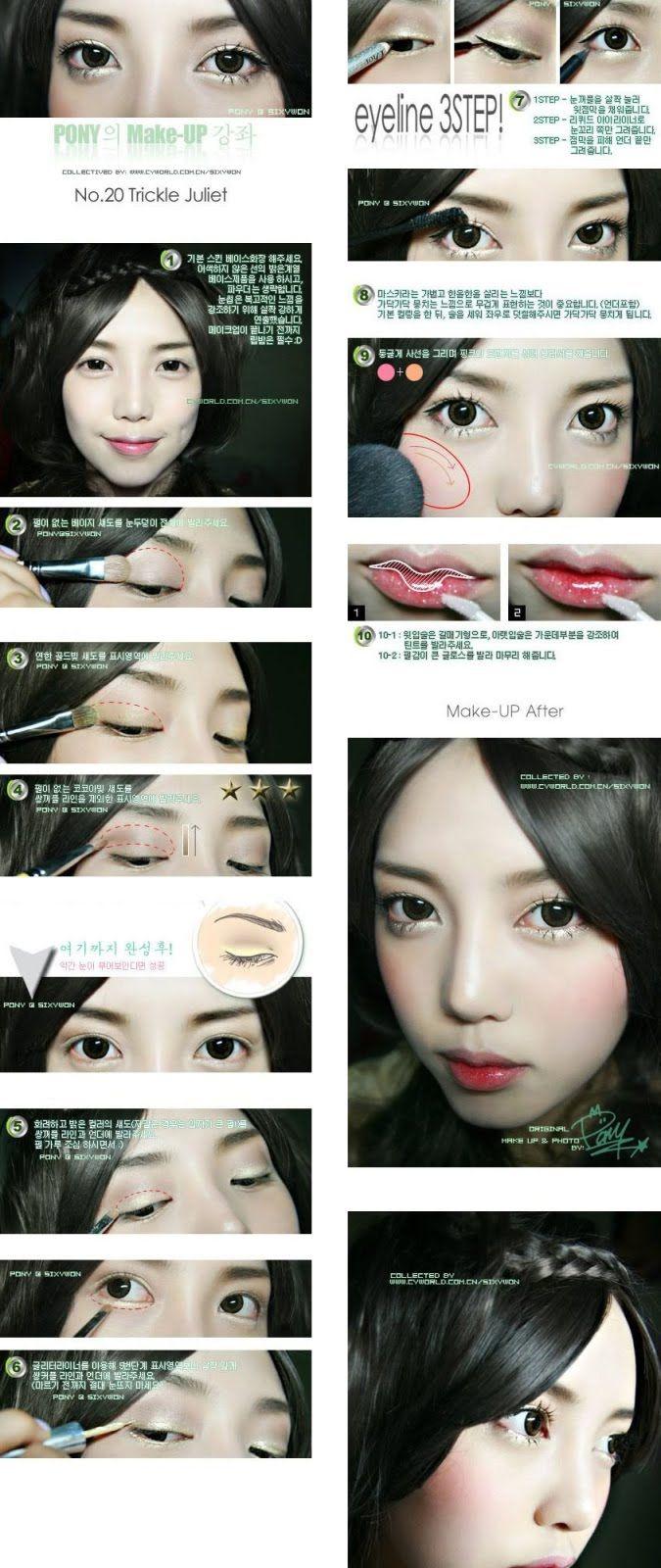 Beautiful-life: Interests - Makeup Tutorial By Ulzzang Pony  Trickle Juliet # pony`s makeup book on kstargoods.com