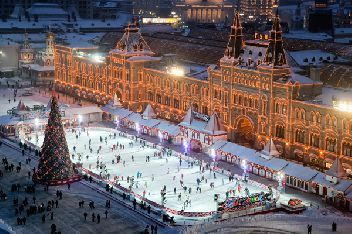 A skating rink in the style of Russian avant-garde will open in Red Square on November 29