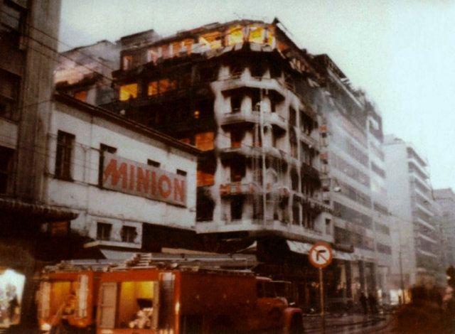Σαν σήμερα: Στις φλόγες «Κατράντζος» και «Μινιόν»