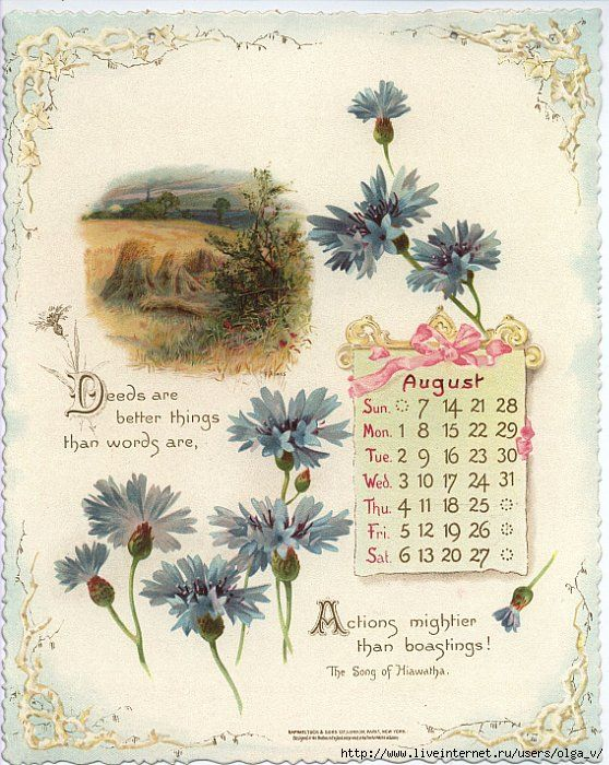 Календарь на 1898 год. Обсуждение на LiveInternet - Российский Сервис Онлайн-Дневников