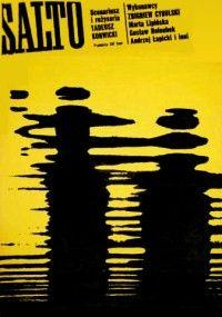 Salto (1965)