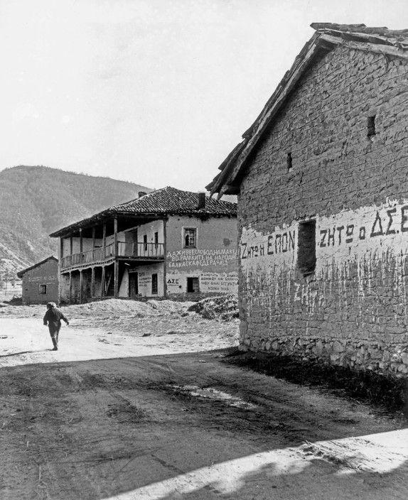 Χωριό Οξιά (1948)