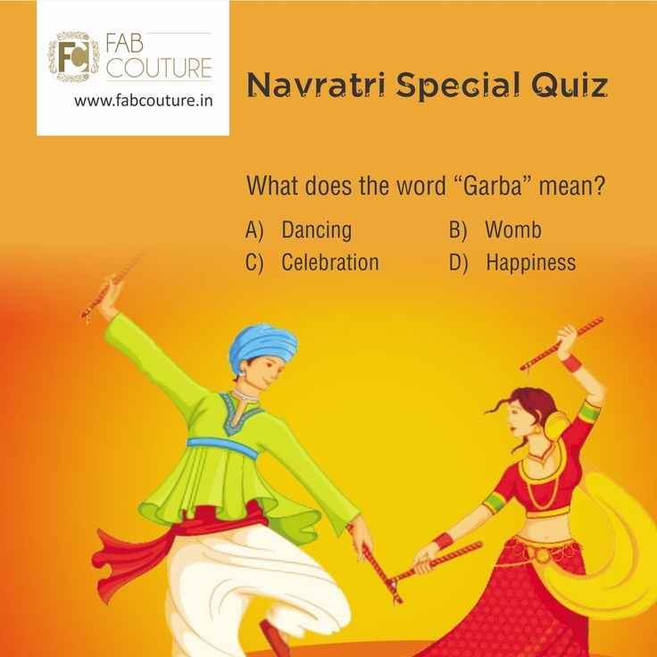 """""""Ya devi sarvo Bhuteshu Shakti Rupen Samsthita Namastasyai Namastasyai Namo Namah"""". HAPPY NAVRATRI to all. To make it grand, participate in Fab Couture quiz contest and get a chance to win superb prizes. Reply right, share it to your pages and become winner of the contest. It is a lucky draw contest. Result will be declared on responses received on all the questions. #FabCouture #LuckyDraw #Contest #DesignerDresses #Fabric #Fashion #DesignerWear #ModernWomen #Embroidered #WeddingFashion…"""