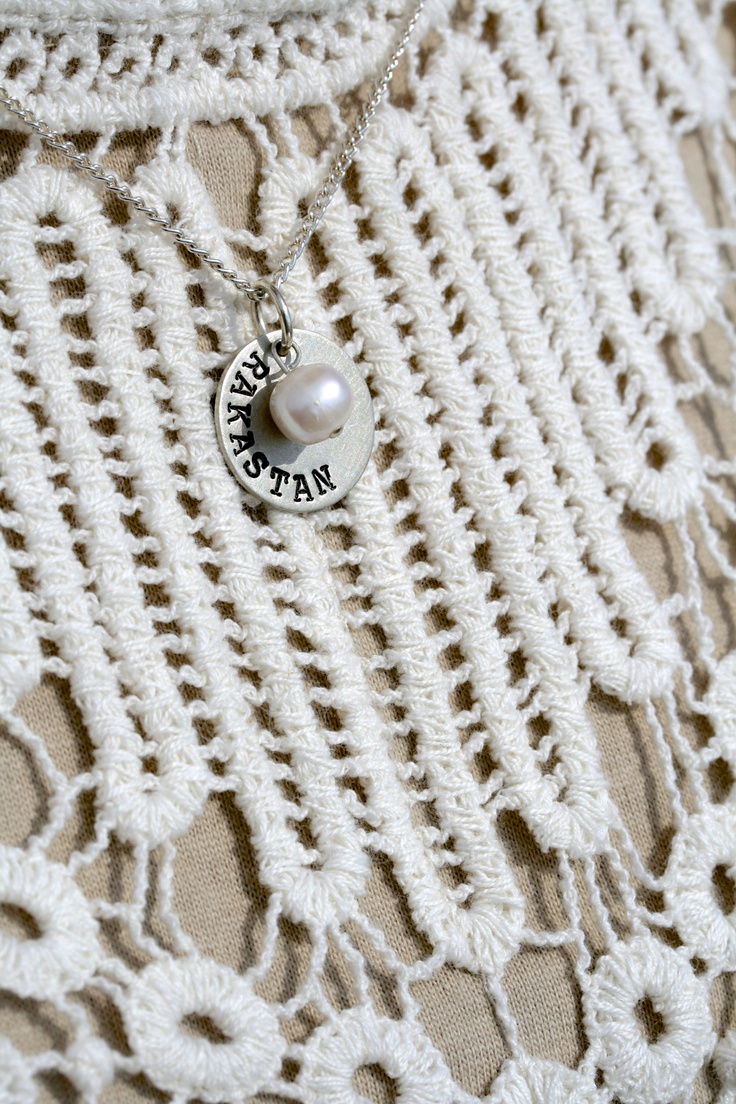 Lumoan #hand stamped jewelry #lumoan #vintage #tunic #äitikoru #tekstikoru #nimikoru