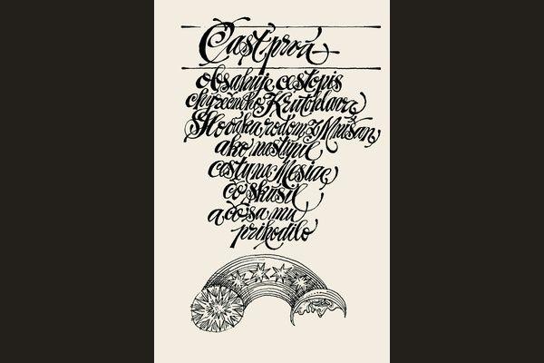02. Miroslav Cipár: kaligrafická ilustrácia, Gustáv Reuss: Hviezdoveda, alebo životopis Krutohlava, Tatran, 1984; foto archív SMD