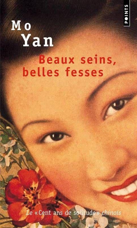 Beaux seins, belles fesses, les enfants de la famille Shangguan, roman