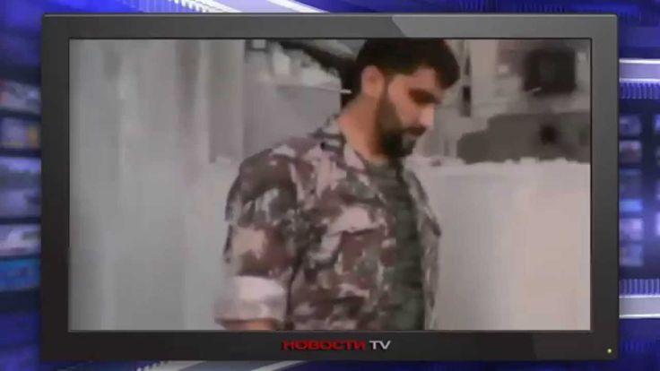 В рядах боевиков ИГИЛ в Сирии началась паника 14 10 2015 Новости России ...
