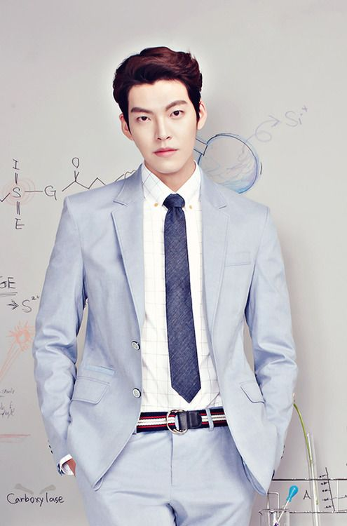 Kim Woo Bin, I love the suit on him