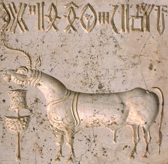 """Unicorn"" seal, Harappa. They used seals when they traded in the Indus Valley. we have found the seals in many other cities around the Indus Valley"