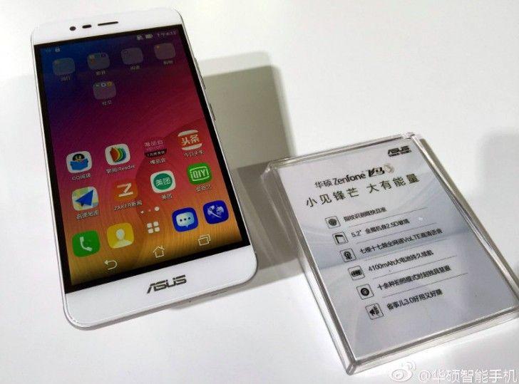 Asus'un 4100mAh Bataryalı Telefonu: ZenFone Pegasus 3