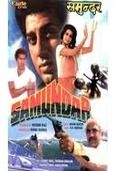 Samundar (1986) starring Sunny Deol and Poonam Dhillon.    An honest police inspector (Navin Nischal) is killed by Raiszada Narsingh (Amrish Puri) and his henchman, Dhansukh (Paresh Rawal). Raiszada frames Rajeshwarnath (Anupam Kher) for this killing, and brings up the son of the police inspector, Ajit (Sunny Deol), so that Ajit can avenge his father's death by killing Rajeshwarnath. Raiszada wants the now grown-up Ajit to fall for beautiful Nisha (Roshni), but Ajit gives his heart to Anjali
