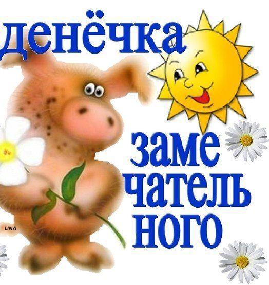 От души,для друзей ! | ВКонтакте