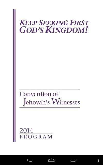 jw our kingdom ministry june 2014